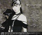 MILESTONE-FRIDE PRIDE 10th Anniversary Best Album 画像