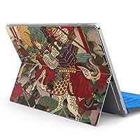 Surface pro6 pro2017 pro4 専用スキンシール サーフェス ノートブック ノートパソコン カバー ケース フィルム ステッカー アクセサリー 保護 和風 和柄 武士 011475