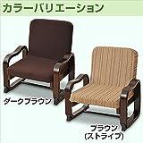 山善(YAMAZEN) 立ち上がり楽々 優しい座椅子(ハイバック) 花柄/ダークブラウン SKC-56H(B2)