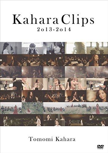 Kahara Clips 2013-2014 [DVD]