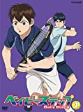 ベイビーステップ Vol.7 [DVD]