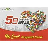 [亜太電信] 台湾 プリペイドSIM 4G-LTE 5日間 使い放題 データ通信 速度低下なし[並行輸入品]