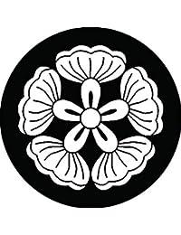 家紋シール 葛の花紋 布タイプ 直径40mm 6枚セット NS4-0383