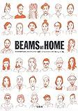 BEAMS BEAMS AT HOME~日本を代表するおしゃれクリエイター集団ビームススタッフの「暮らし」と「服」