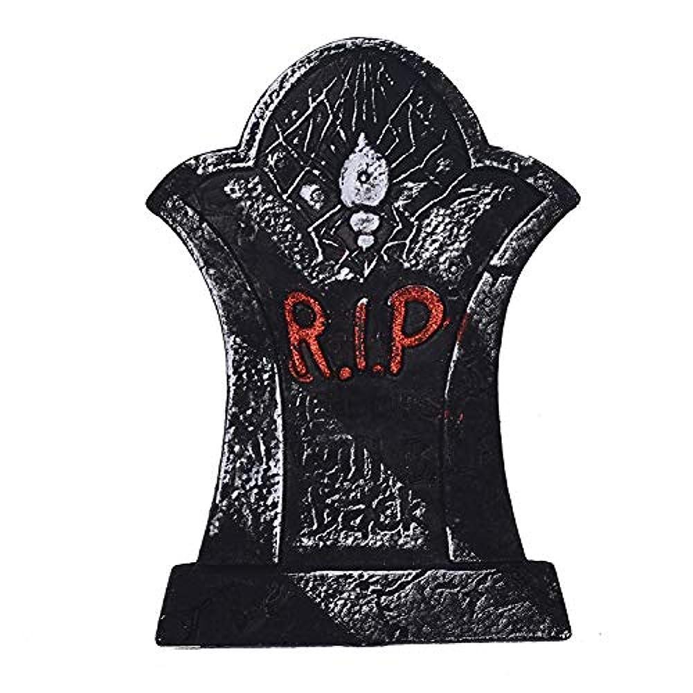 無臭敬意を表してレーザETRRUU HOME ハロウィーンの三次元墓石タトゥーショップ装飾バーお化け屋敷の秘密の部屋怖い怖い装飾小道具