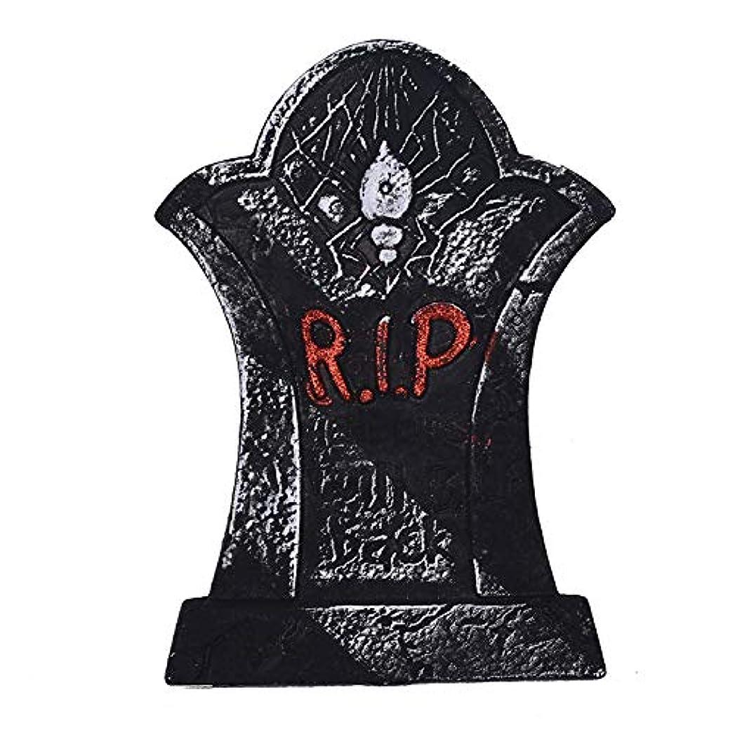 地雷原カップル尽きるETRRUU HOME ハロウィーンの三次元墓石タトゥーショップ装飾バーお化け屋敷の秘密の部屋怖い怖い装飾小道具