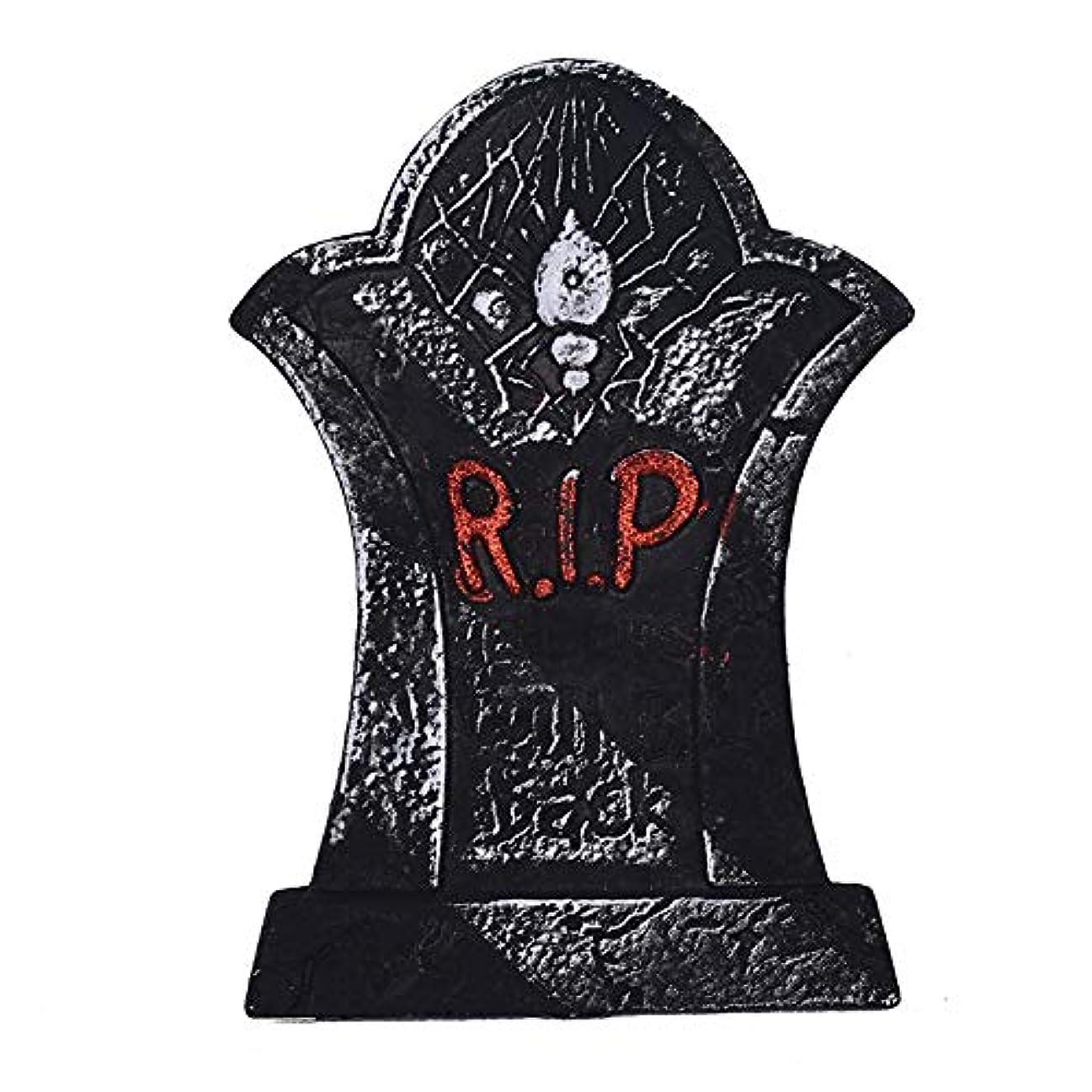 スカートマスクつかまえるETRRUU HOME ハロウィーンの三次元墓石タトゥーショップ装飾バーお化け屋敷の秘密の部屋怖い怖い装飾小道具