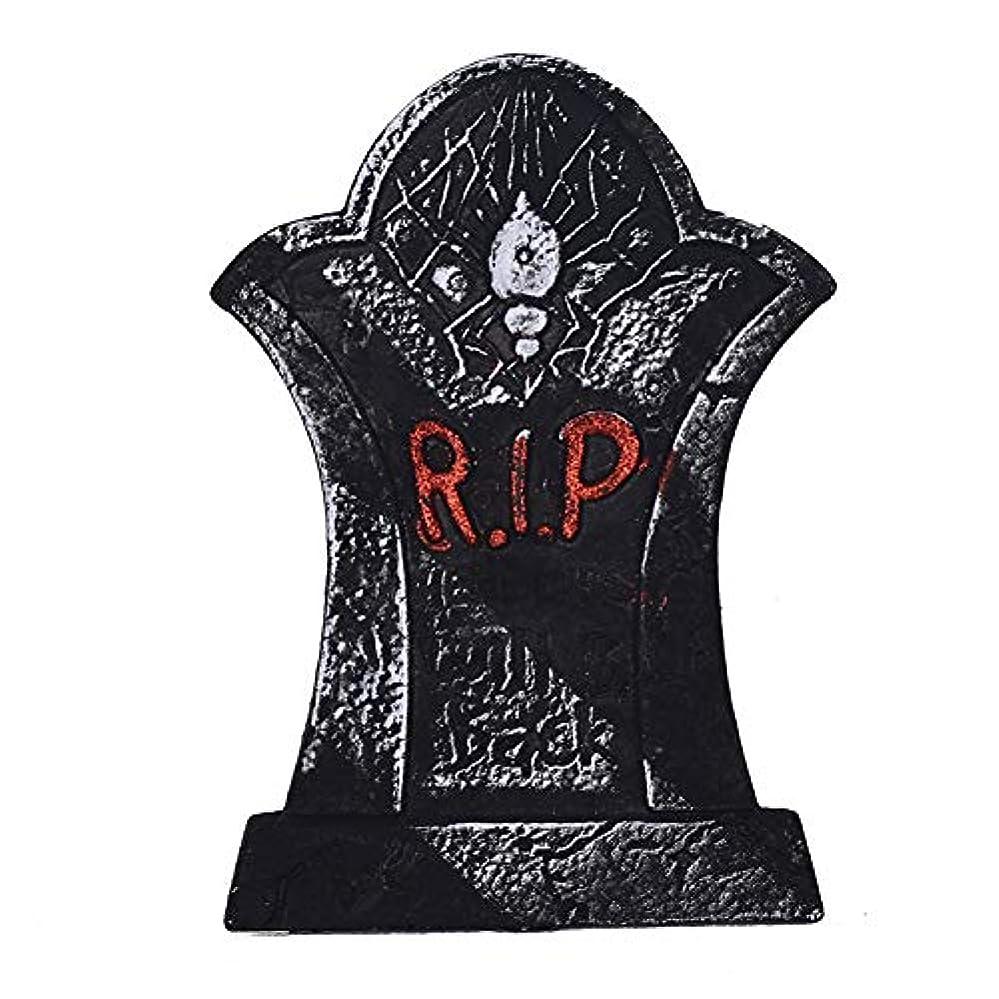 虫を数える教育する生き残りETRRUU HOME ハロウィーンの三次元墓石タトゥーショップ装飾バーお化け屋敷の秘密の部屋怖い怖い装飾小道具