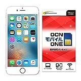 Apple SIMフリースマホ iPhone 6S (米国版 メーカー整備品) 【OCNモバイルONE 音声対応SIM】 (ローズゴールド)