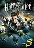 ハリー・ポッターと不死鳥の騎士団[DVD]
