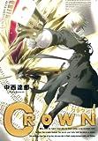 クラウン 4 (コミックブレイド)