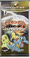 Pokemon Japanese Neo Genesis Booster Pack