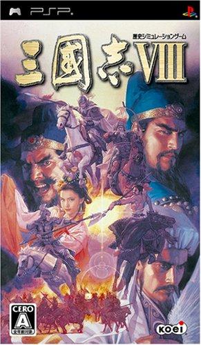 三國志VIII - PSP