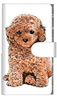 au アクオス センス2 SHV43 スマホケース 手帳型 カバー 【ステッチタイプ】 YJ195 トイプードル 犬 かわいい 横開き
