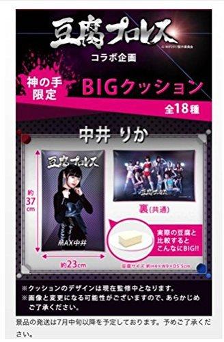 AKB48 SKE48 NMB48 HKT48 NGT48 ...
