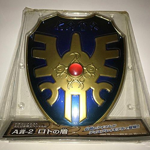 ドラゴンクエスト ふくびき所スペシャル2 A賞-2 ロトの盾 単品