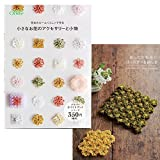 本花あみルームで作る 小さなお花のアクセサリーと小物71-398 【冊】