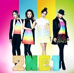 2NE1「FIRE」のジャケット画像