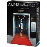 AKB48 リクエストアワーセットリストベスト100 2013 スペシャルBlu-ray BOX 走れ! ペンギンVer.