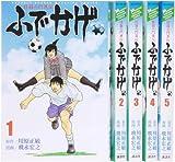 修羅の門異伝 ふでかげ コミック 1-5巻セット (月刊マガジンコミックス)