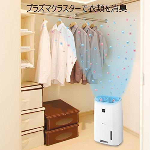 除湿が寒い理由と対策エアコンのドライで室温が下がるのはなぜ