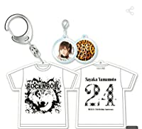 NMB48 2017年7月度 生誕記念Tシャツ型キーホルダー 山本彩 大阪ナンバSHOP限定バージョン