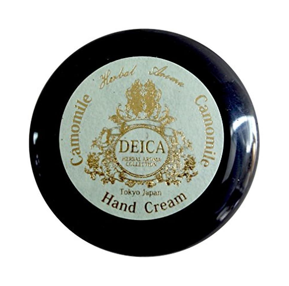 有用無許可余計なDEICA ハーバルアロマ ハンドクリーム カモミール