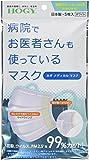 ホギメディカルマスク スタンダード(3層) 1箱(5枚×10袋入) /8-6219-01