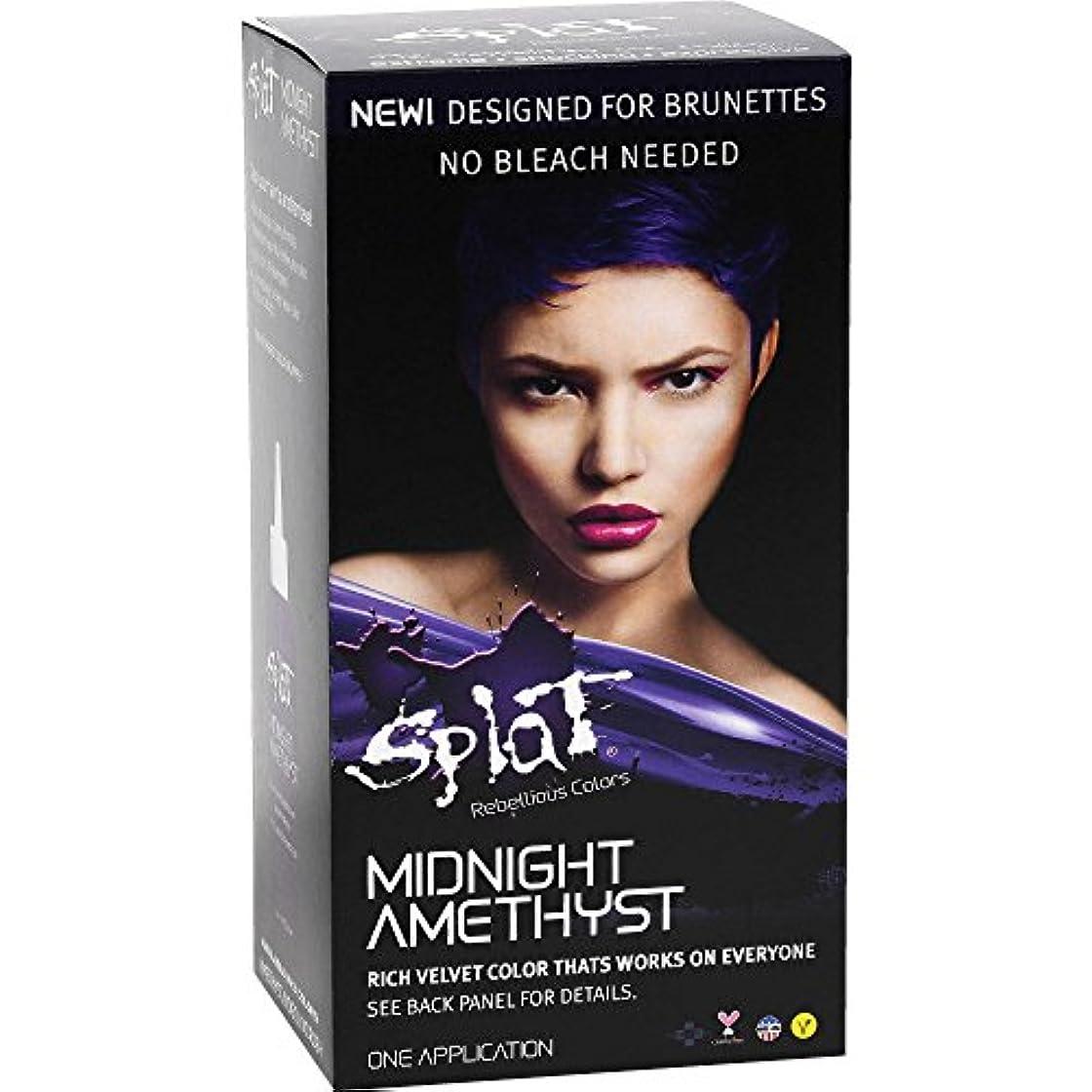 うめき子供っぽい溶接Splat ミッドナイトヘアカラーアメジスト6.0オズアメジスト