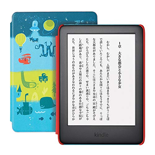 1,000冊以上の子供向け本が読み放題の「Kindle キッズモデル」鳥と宇宙の絵柄の新しいカバーが登場