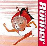 Runner(通常盤)
