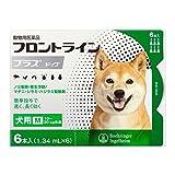 【10箱セット】犬用フロントラインプラスドッグM 10kg~20kg 6本(6ピペット)【動物用医薬品】