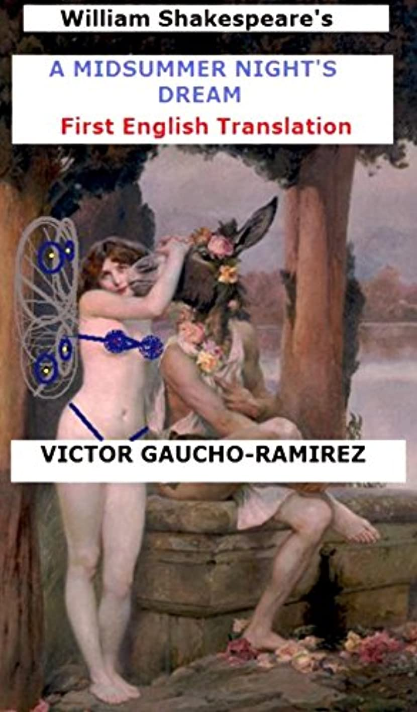 忙しい有効化不要William Shakespeare's A Midsummer Night's Dream: First English Translation (Victor Gaucho-Ramirez Book 4) (English Edition)