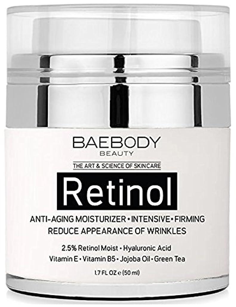 インターネットコンパイルかりてBaebody社 の レチノール 保湿クリーム Baebody Retinol Moisturizer Cream [並行輸入品]