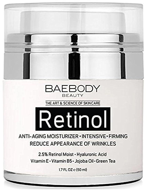 インサートスラム街シプリーBaebody社 の レチノール 保湿クリーム Baebody Retinol Moisturizer Cream [並行輸入品]