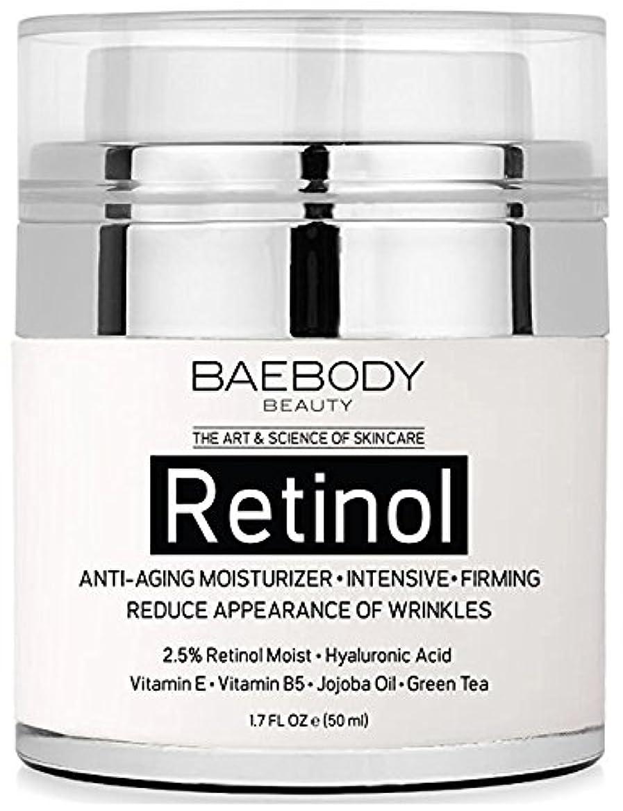 判定受取人爬虫類Baebody社 の レチノール 保湿クリーム Baebody Retinol Moisturizer Cream [並行輸入品]