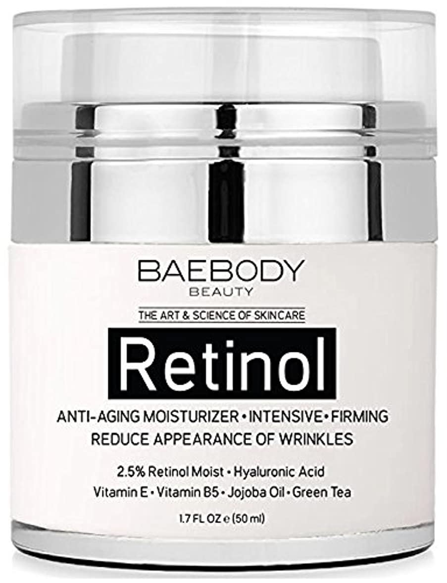リフレッシュ断言する照らすBaebody社 の レチノール 保湿クリーム Baebody Retinol Moisturizer Cream [並行輸入品]