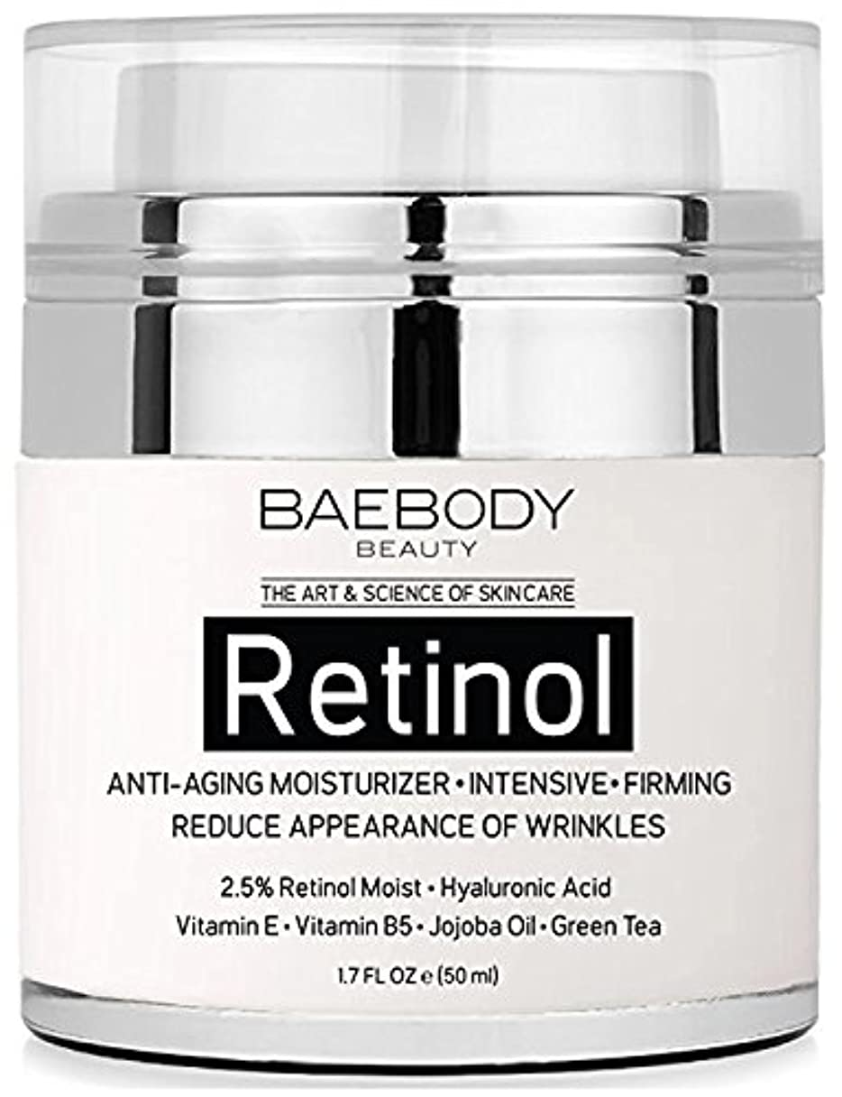 バウンスもし無礼にBaebody社 の レチノール 保湿クリーム Baebody Retinol Moisturizer Cream [並行輸入品]