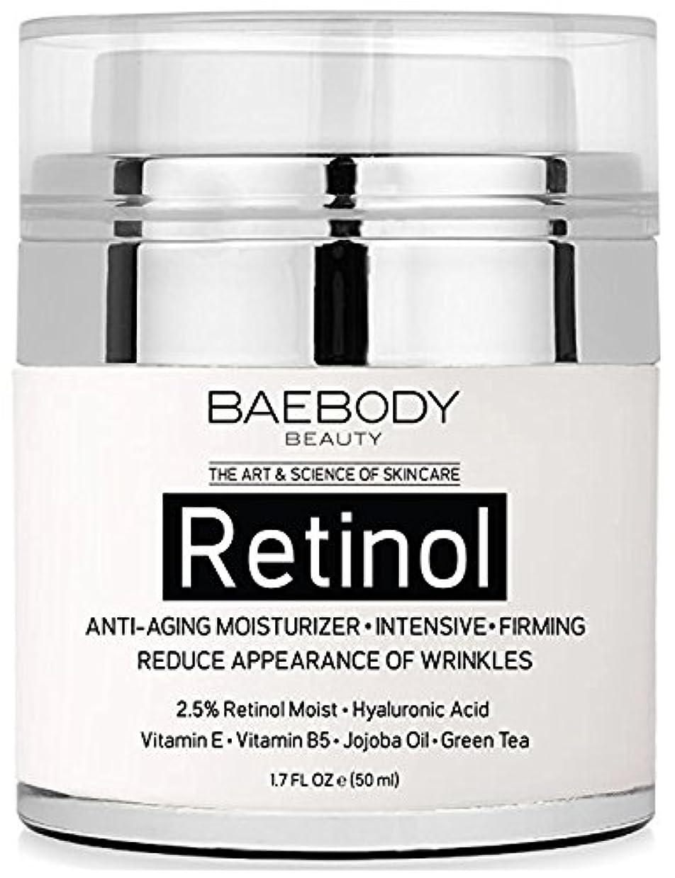 予測する露骨な母Baebody社 の レチノール 保湿クリーム Baebody Retinol Moisturizer Cream [並行輸入品]