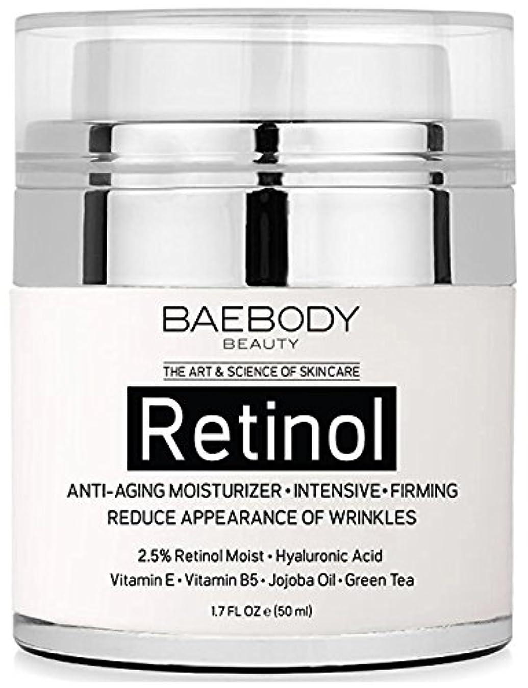わがまま一緒に不健全Baebody社 の レチノール 保湿クリーム Baebody Retinol Moisturizer Cream [並行輸入品]