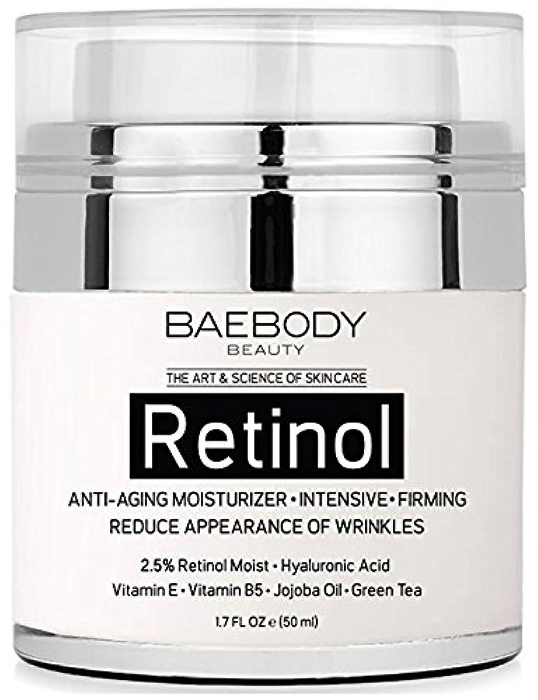 カール異常ビジョンBaebody社 の レチノール 保湿クリーム Baebody Retinol Moisturizer Cream [並行輸入品]