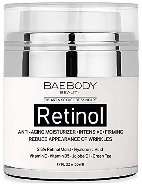 近々実業家ハンドブックBaebody社 の レチノール 保湿クリーム Baebody Retinol Moisturizer Cream [並行輸入品]