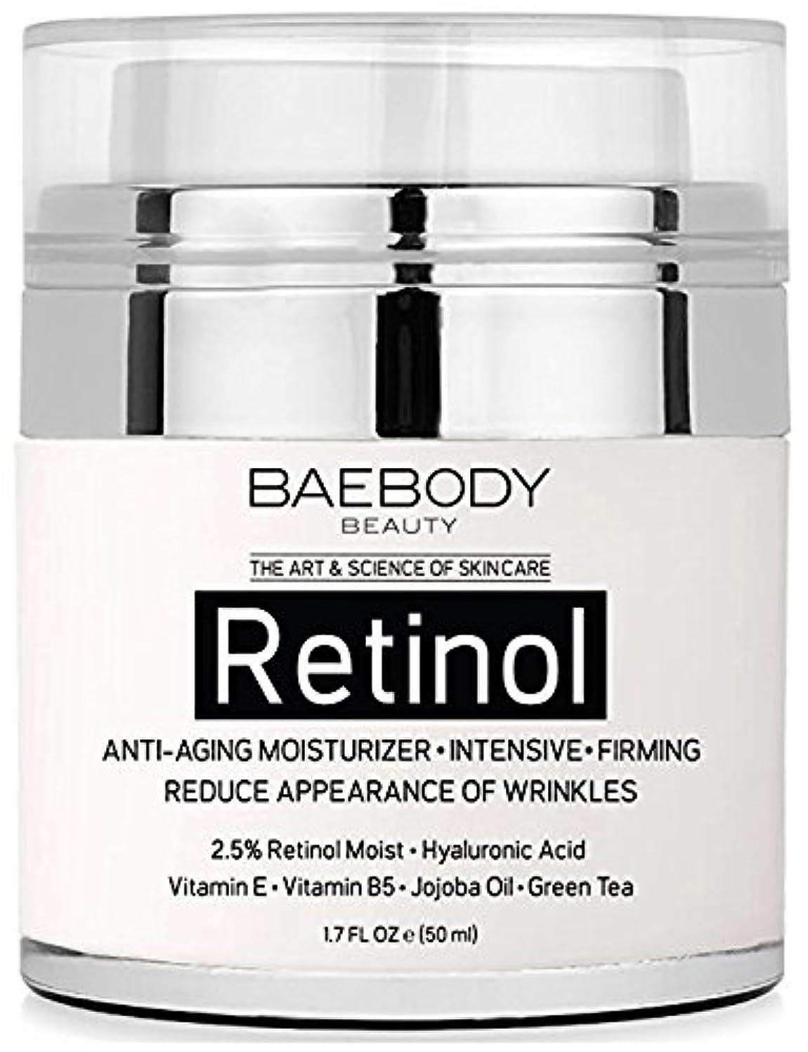 速記勇敢な尊厳Baebody社 の レチノール 保湿クリーム Baebody Retinol Moisturizer Cream [並行輸入品]