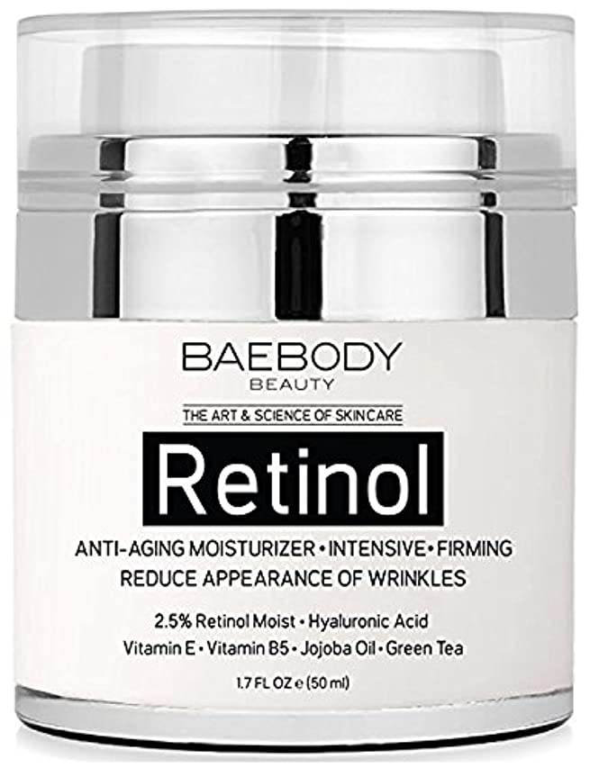 きらきら活気づける起こりやすいBaebody社 の レチノール 保湿クリーム Baebody Retinol Moisturizer Cream [並行輸入品]