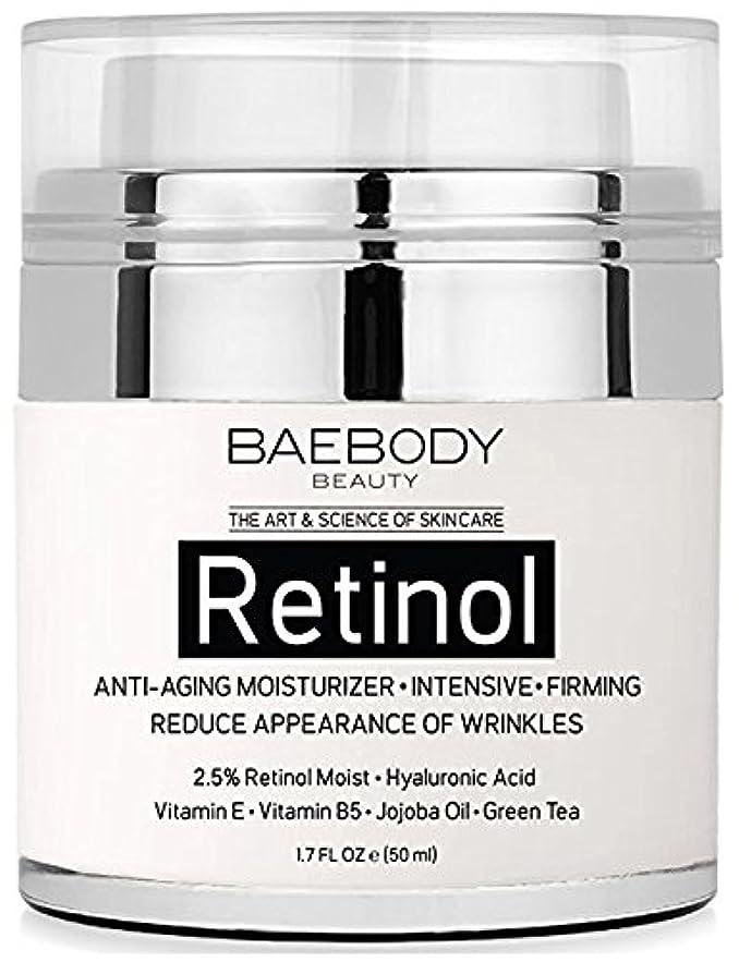 出くわすスカイ塩辛いBaebody社 の レチノール 保湿クリーム Baebody Retinol Moisturizer Cream [並行輸入品]