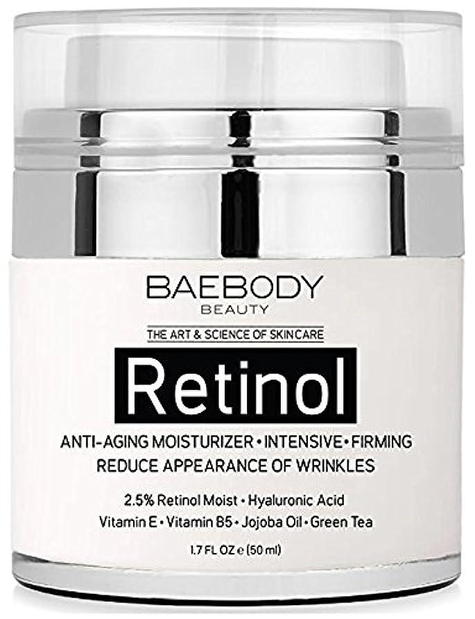 相互接続意見サイバースペースBaebody社 の レチノール 保湿クリーム Baebody Retinol Moisturizer Cream [並行輸入品]