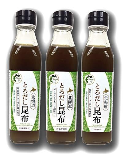 【本格だし】北海道とろだし昆布 3本セット 昆布をまるごと溶かした高濃度本格だし 高級感ある瓶タイプ