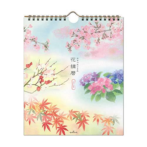 日本ホールマーク 花摘暦 2019年 カレンダー 壁掛け 小 743932