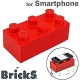 センチュリー 置くだけブロック型 スマートフォンスピーカー BrickS「ブリックス」 レッド BRICKS-RD