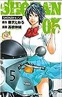 SHONANセブン 第5巻
